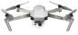Preview: DJI Mavic Pro Platinum Edition